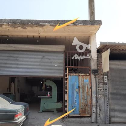 فروش ملک تجاری و مغازه 135بلوارامام رضا کوچه نوری  در گروه خرید و فروش املاک در مازندران در شیپور-عکس7
