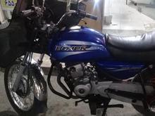 فروش موتور باکسر  در شیپور