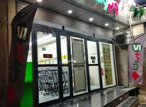 استخدام در فروشگاه های زنجیره ای ویوان در شیپور-عکس کوچک
