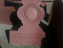 تولیدی جدول تزئینی امیر در شیپور