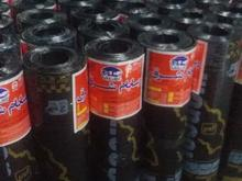 فروش انواع ایزوگام قیر و گونی  در شیپور
