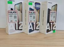 گوشی سامسونگ A12 128GB 4GB در شیپور-عکس کوچک