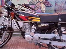 200لیفان 95 در شیپور