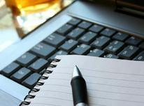 انجام پروژههای ترجمه و تایپ در شیپور-عکس کوچک