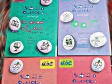 5 کتاب خیلی سبز کلاس هفتم در شیپور