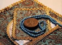 نماز و روزه قضا و ختم قرآن در شیپور-عکس کوچک