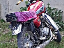 نامی 200cc دستی در شیپور