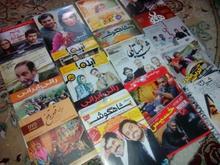 سی دی فیلم و سریال در شیپور