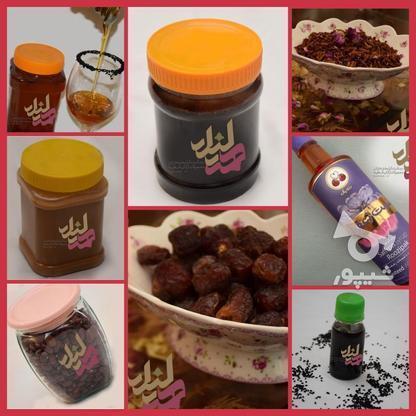 انواع محصولات ارگانیک درجه یک ویژه ماه مبارک رمضان  در گروه خرید و فروش خدمات و کسب و کار در تهران در شیپور-عکس1