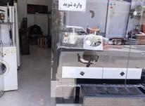 خریدار  وفروش انواع یخچال و یخچال فریزر در درحد نو مستعمل  در شیپور-عکس کوچک