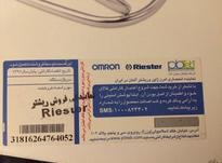 گوشی پزشکی ریشتر دوپلکس 4200 آکبند در شیپور-عکس کوچک