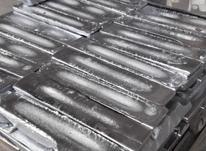 فروش شمش آلومینیوم  در شیپور-عکس کوچک