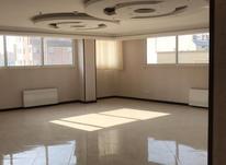 فروش آپارتمان 155 متری-17شهریور در شیپور-عکس کوچک