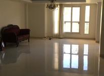 آپارتمان 170 متر  قیطریه در شیپور-عکس کوچک