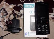 1عدد گوشی نو تازه کارکرده در شیپور-عکس کوچک