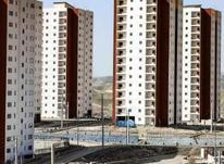 فروش آپارتمان 100 متر در فاز 8 پردیس  در شیپور-عکس کوچک