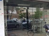 اجاره تجاری و مغازه 210 متر در زعفرانیه در شیپور-عکس کوچک