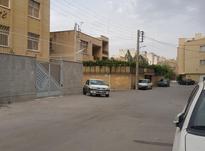 فروش 150 متر تجاری سه بر شاپور جدید اصفهان در شیپور-عکس کوچک