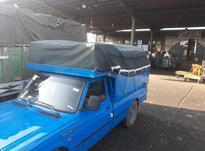 حمل بار به تمام نقاط در شیپور-عکس کوچک