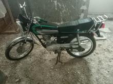 موتور 125،،1383 در شیپور