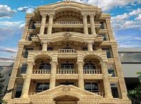 فروش آپارتمان 143 متر در جهانشهر در بلوار ماهان در شیپور-عکس کوچک