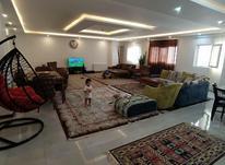 آپارتمان 200 متری در آمل در شیپور-عکس کوچک