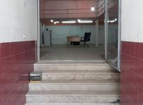 اجاره تجاری و مغازه 130متر در خیابان امام در شیپور-عکس کوچک