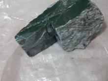 سنگ راف یشم سلطنتی درجه یک 7کیلو در شیپور