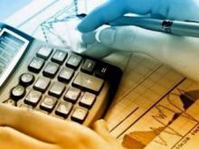 جویای کار حسابداری  در شیپور