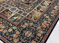 فرش آرمان آرا در شیپور-عکس کوچک