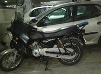 موتور سیکلت باکسر150 در شیپور-عکس کوچک