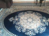 یک تخته فرش سرمه ای 12متری در شیپور-عکس کوچک