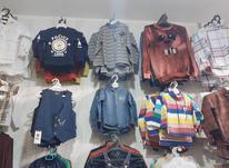 تمام لباسای مغازه یکجا بفروش میرسد در شیپور-عکس کوچک