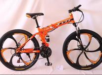 دوچرخه لندرور تاشوسایز26 در شیپور-عکس کوچک
