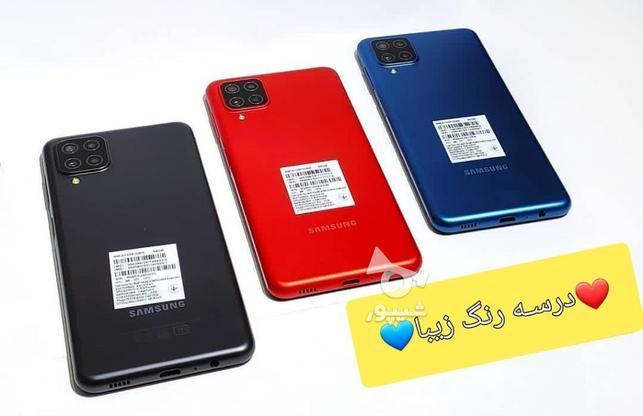 سامسونگA12جدیدباکیفیت عالی/ویتنامی4gباگارانتی2020اندروید10 در گروه خرید و فروش موبایل، تبلت و لوازم در تهران در شیپور-عکس8