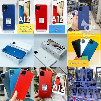 سامسونگA12جدیدباکیفیت عالی/ویتنامی4gباگارانتی2020اندروید10 در گروه خرید و فروش موبایل، تبلت و لوازم در تهران در شیپور-عکس6