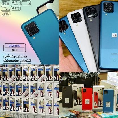 سامسونگA12جدیدباکیفیت عالی/ویتنامی4gباگارانتی2020اندروید10 در گروه خرید و فروش موبایل، تبلت و لوازم در تهران در شیپور-عکس7