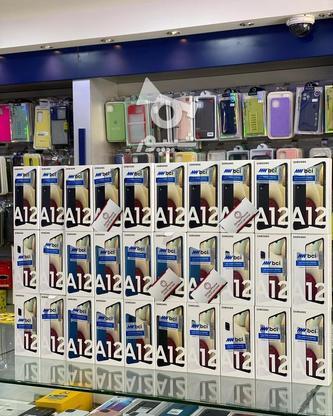 سامسونگA12جدیدباکیفیت عالی/ویتنامی4gباگارانتی2020اندروید10 در گروه خرید و فروش موبایل، تبلت و لوازم در تهران در شیپور-عکس4