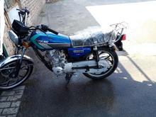 موتور تیزرو  مدل 94  در شیپور