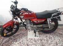 موتور MKZ 200 در شیپور-عکس کوچک
