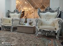 مبل سلطنتی 7نفره در شیپور-عکس کوچک
