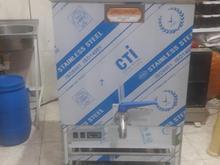 شیرسردکن 200 لیتری در شیپور