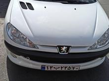 اجاره خودرو.رنت ماشین.کرایه اتومبیل.206 در شیپور