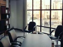 فروش اداری 142 متر در مهران - منطقه 5 در شیپور