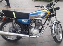 موتور سیکلت هندا 125 در شیپور-عکس کوچک