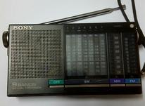 رادیو سونی 9 موج کوچک جیبی  در شیپور-عکس کوچک