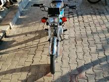 موتور نامی  مدل 1393 در شیپور