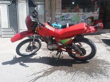 تریل امیکو 150 در شیپور