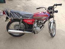 موتور 125 سی سی در شیپور