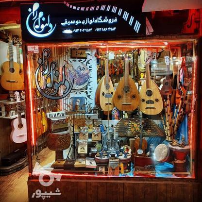 گیتار یاماها C70  در گروه خرید و فروش ورزش فرهنگ فراغت در اصفهان در شیپور-عکس7
